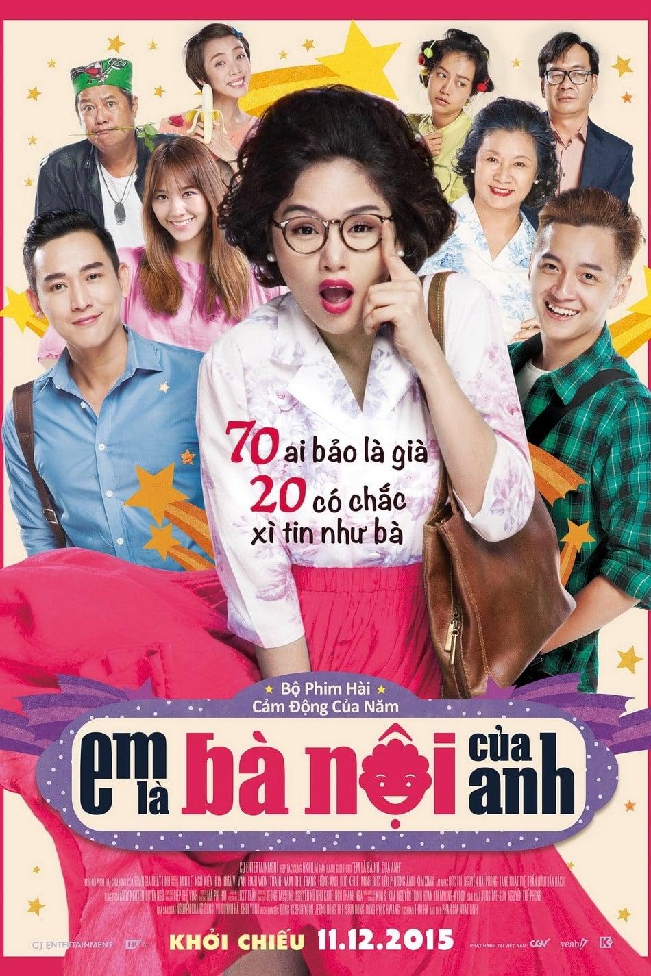 Sweet 20 (2015)