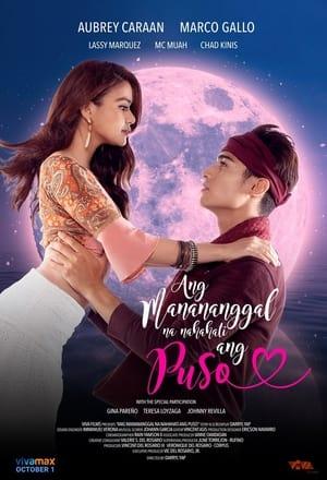 Ang Manananggal na Nahahati ang Puso (2021)