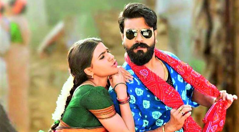 Rangasthalam movie online watch on hotstar-dailymotion