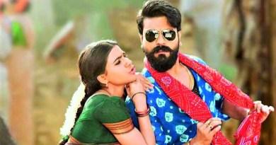 Rangasthalam movie online watch on hotstar-dailymotion