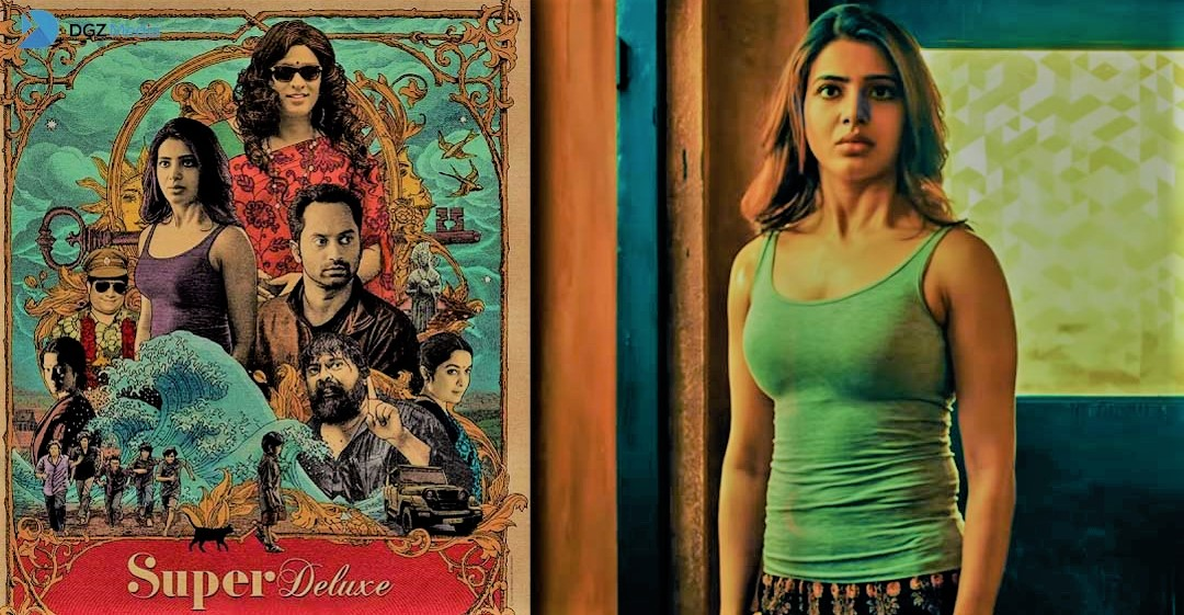 Super deluxe hindi dubbed download filmyzilla-Moviesda2020