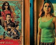 Super deluxe hindi dubbed download filmyzilla-Moviesda2020