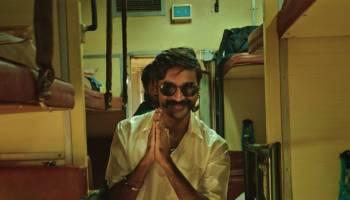 Jagame Thanthiram OTT release date 2021,jagame thanthiram amazon prime release date
