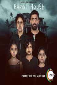 Barot House 2019 Movie Free Download