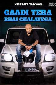 Gaadi Tera Bhai Chalayega Movie Free Download