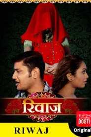 Riwaj (2020) Hindi WEB-Series– 720P –100MB – Download