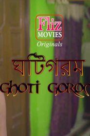 [18+] Ghoti Gorom (2020) Hindi Episode 01 WEB-DL – 720P – x264 – 200MB – Download & Watch Online