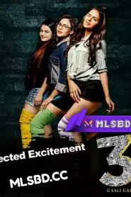 3G – Gaali Galoch Girls (2019) Hindi Erotic WEB-SERIES – WEB-DL – 480P – 300MB – Download & Watch Online