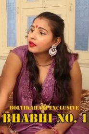 Bhabhi No 1 Short Film (2020) Free Download