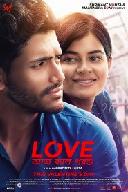 Love Aaj Kal Porshu (2020) Bengali WEB-DL –720P – 350MB – Download