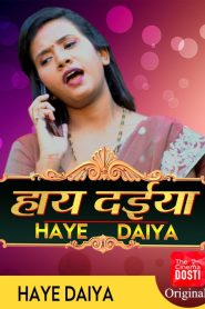 Haye Daiya Short Film (2020)