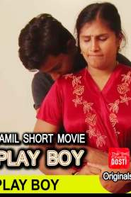 Play Boy (2019) Tamil WEB-DL – 720P – 100MB – Download