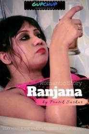 Ranjana GupChup Short Film
