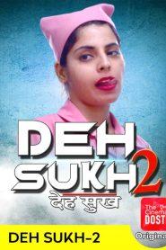 Deh Sukh 2 Short Film (2020)| Drama, Romance