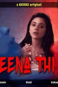 Ek Haseena Thi (2020) Khirki Digital Originals Short Film