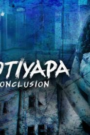 Bhootiyapa The Conclusion Season 1 [KooKu] Web Series – Complete