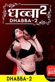 Dhabba 2 (2020) CinemaDosti Originals Hindi Short Film