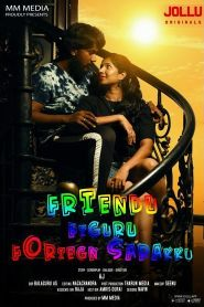 Friend Figure Foreign Sarakku Season 1 [JOLLU] Web Series – Episode 2 Added