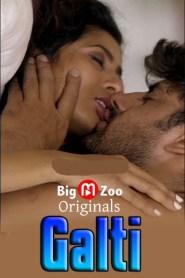 Galti Season 1 [Big Movie Zoo] Web Series – Episode 3 Added