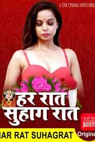 Har Raat Suhagraat 2020 CinemaDosti Originals Hindi Short Film