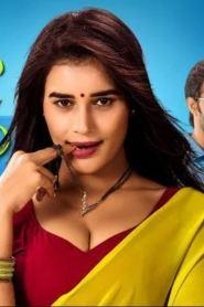 Kamya Sutra Season 1 [Prime Flix] Web Series – Complete