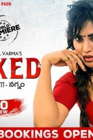 Naked (2020) Hindi RGV World Movie Short Film