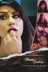 Happy Ending Part 03 Added 2020 Hindi S01 Gupchup Web Series