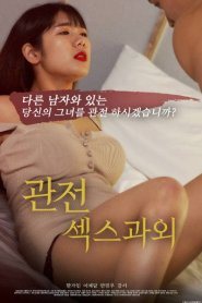 Watching Sex Tutoring 2020 Korean Movie