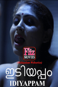 Ldiyappam (2020) Fliz Movies Malayalam Hot Web Series Season 01 Episodes 01