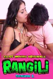 Rangili Part 08 Added (2020) Cliff Movies Originals Season 01