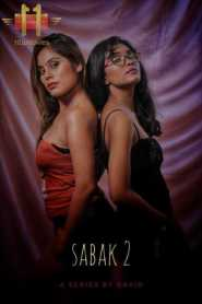 Sabak 2 Part 03 Added (2020) 11 Up Movies Originals Hot Web Series Season 01