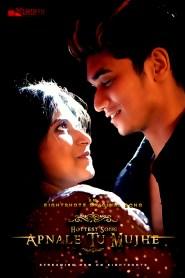 Apnale Tu Mujhe EightShots Originals Hindi Short Film