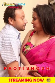Protishodh BananaPrime Originals Bengali Short Film
