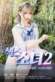 Sex Girl 2 (2020) Korean Movie
