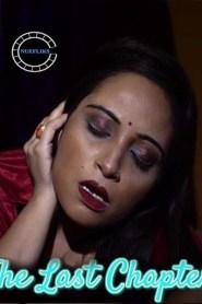 THE LAST CHAPTER Nuefliks Originals Hindi Short Flim