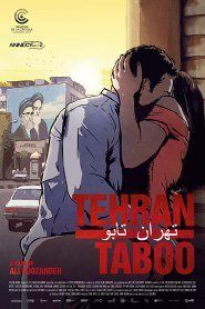 Tehran Taboo (2017) Persian WEB