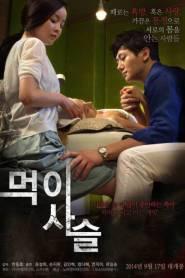 Food Chain 2020 Korean Movie