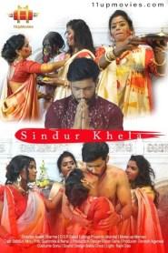 Sindur Khela (2020) 11 Up Movies Originals Hindi Short Flim