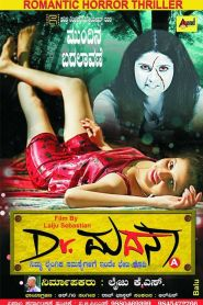 Dr Madan (2020) Bangla Dubbed