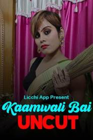 Kamwali Bai Part 3 LicchiApp UNCUT Hindi Short Film