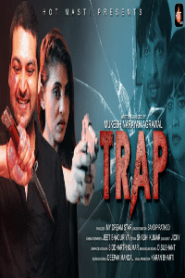 Trap (2020) Hotmasti Originals Hindi Web Series Season 01