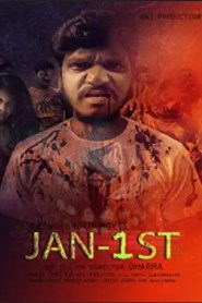 JAN 1ST 2021 Telugu Short Film