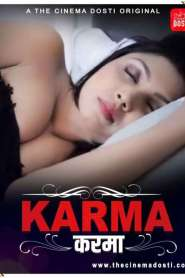 Karama (2021) CinemaDosti Originals Hindi Short Film