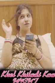 Khel Khiladi Kaa 2021 S01E01 Hindi Nuefliks UNCUT Web Series