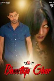 Bhootiya Ghar 2021 S01 Complete Hindi BigMovieZoo Web Series