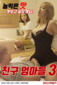 Friends Moms 3 2021 Korean Movie