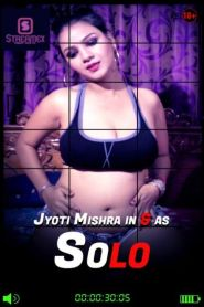 Jyoti Solo (2021) StreamEX Originals Hot Video