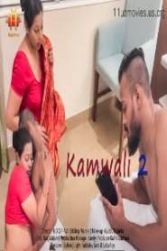 Kamwali 2 2021 11UpMovies Hindi Short Film