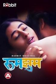 Rumjhum 2021 S01 Complete Hindi Web Series