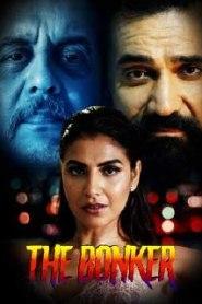 The Bonker 2021 KindiBox Originals Hindi Short Film